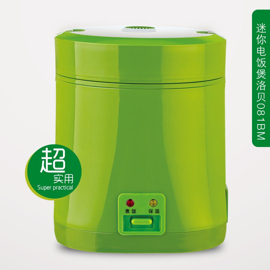 Luby jeroboam lbf-081bm mini rice cooker pot lunch box