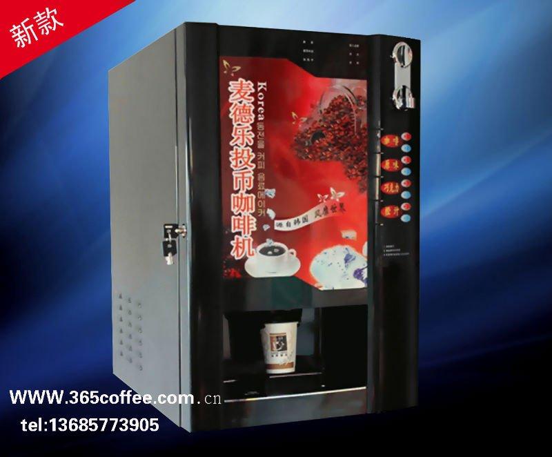 Mai Dele the F308X Coffee  Vending  Machine
