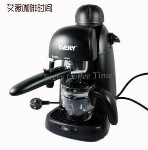 Italian steam coffee machine Every team Espresso Cappuccino Coffee Maker Machine