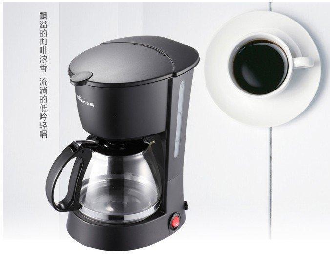 Wholesale home coffee making machine espresso coffee machine automatic coffee machine [DD06]