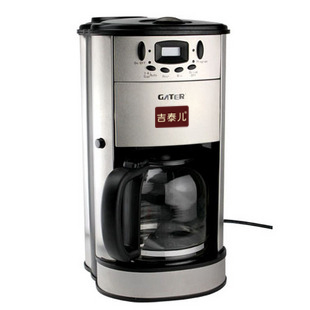 Fully-automatic american coffee machine belt grinding machine 10 large capacity household