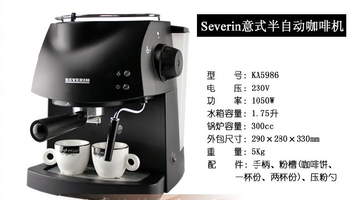 Exquisite espresso coffee maker semi-automatic coffee machine factory outlet Coffee powder foundation dual-purpose machine
