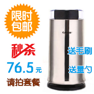 Household electric coffee grinder grinding machine super bright fuselage coffee beans sesame seed