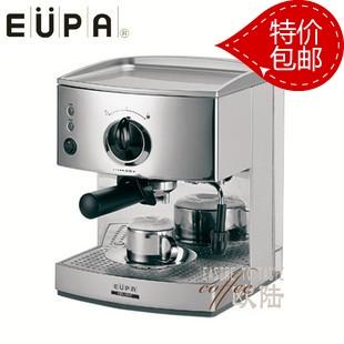 Eupa cankun tsk-1817 cankun coffee machine cankun classic coffee machine