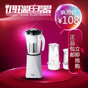 Durga appliances go-3811 summiteer machine dogmeat milk shake