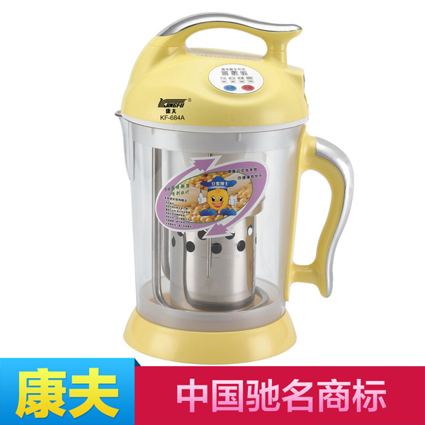 FREE SHIPPING Fukuda yasuo kf-684a soybean machinery full stainless steel fully-automatic multifunctional