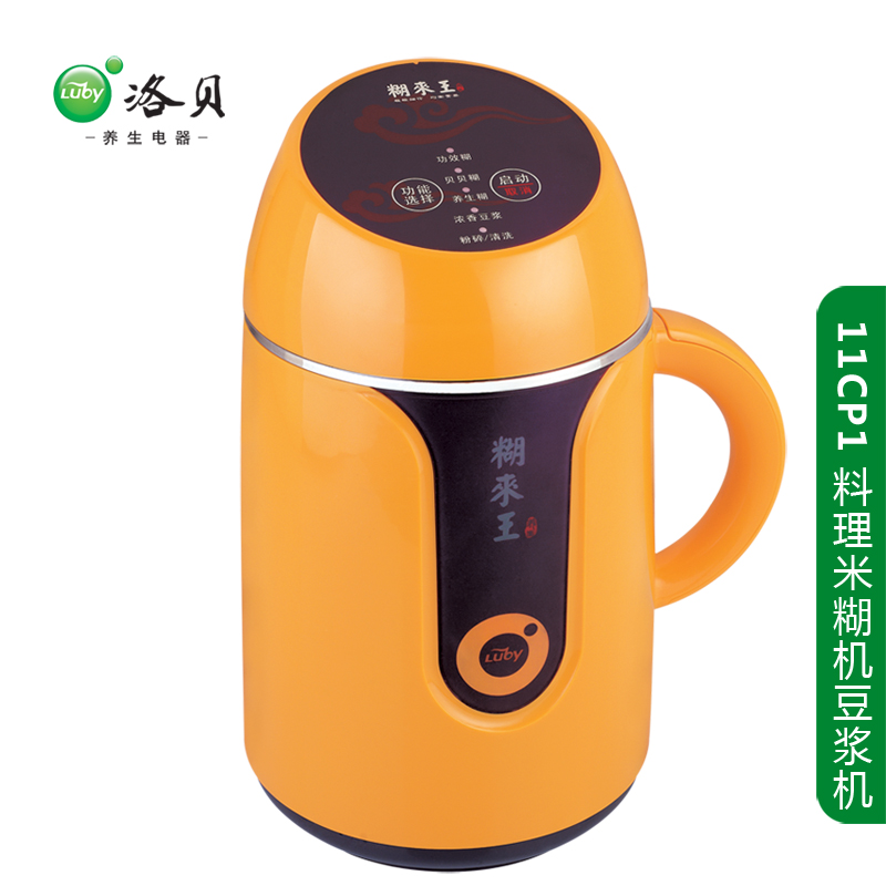 Luby jeroboam lbh-11cp1 dvysocket to the king steel soybean machinery rice cereal machine bag