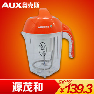 Freeshpping hot Fighter aux ochs c609 fully-automatic multifunctional soybean machinery