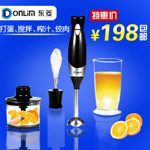 Donlim hb-1903 magic stick cooking machine mixer summiteer stick egg