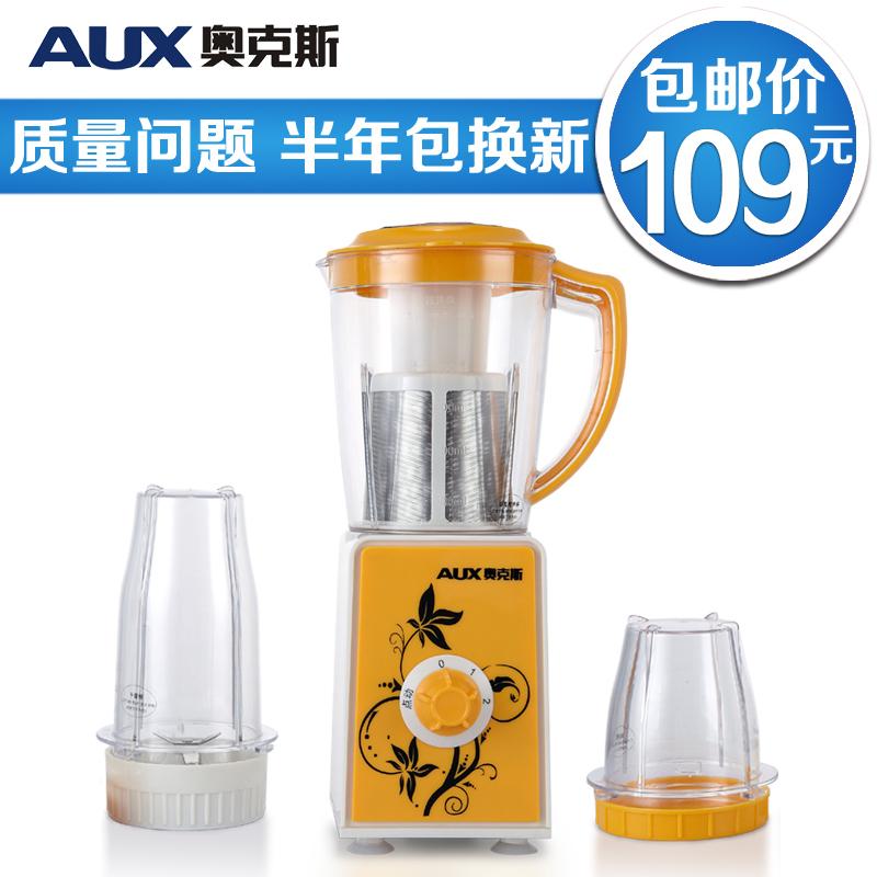 Cooking machine aux ochs 250-b food cooking machine food supplement multifunctional mixer fruit juice machine household