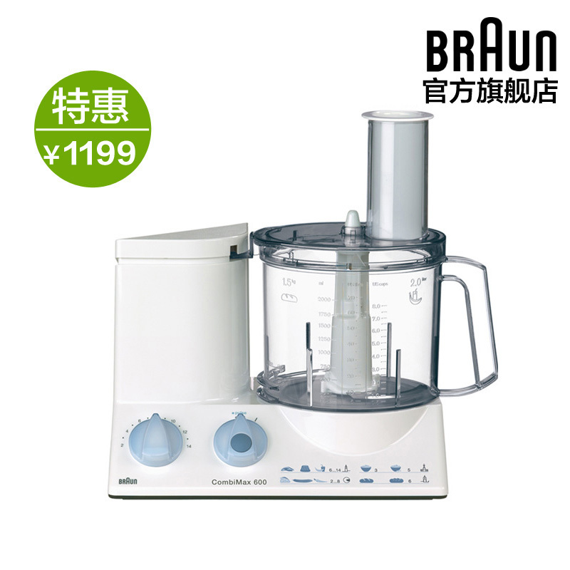 German bleum multifunctional food processor k600 baby cooking machine