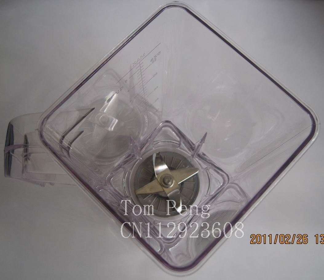 Commercial blender cup of BL-060B,BL-060B blender container,cup for Super commercial blender-060B
