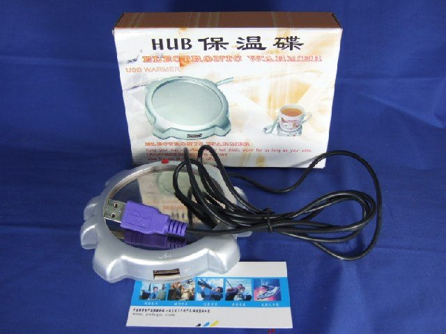 USB-HUB electric Warmer