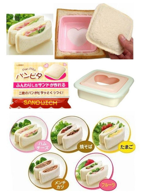 3pcs/Lot Sandwich Maker DIY Mold pocket bread Free Shipping