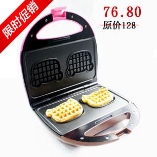 Household bear mini mcmuffins machine self-restraint breakfast machine bread