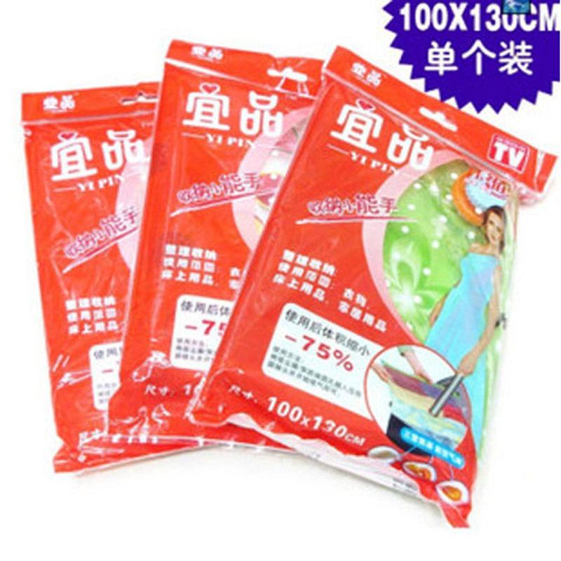vacuum compression bags special 50CM * 70CM E7105
