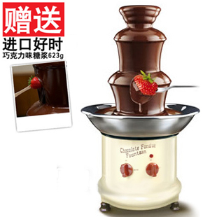 Luxury stainless steel chocolate large fountain 40 Large 1 chocolate