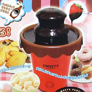 Portable chocolate fountain waterfall valentine day chocolate fountain