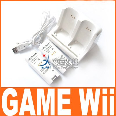 Free shipping  Dual Charger Station Dock For Wii Remote+2 X Battery