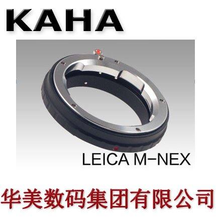 Leica M Lens for Sony NEX-3 NEX-5 E Mount Adapter Ring
