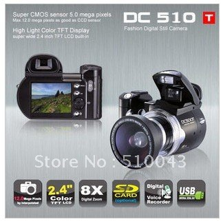 DC510T  12MP 2.4'' DSLR Digital Camera