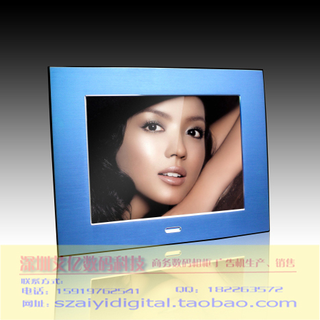 7 metal wiredrawing digital photo frame electronic photo album customize business gift