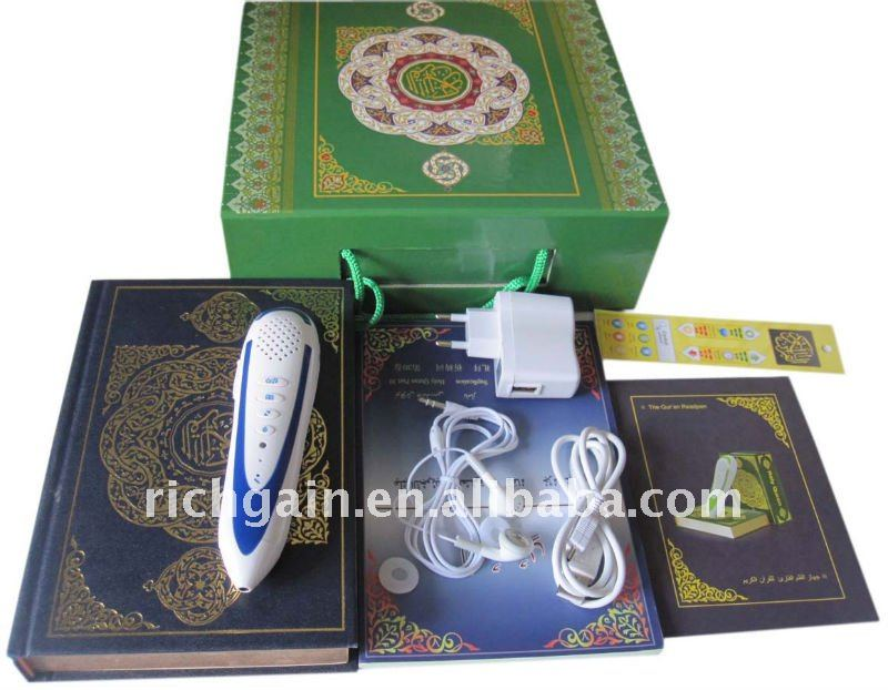 holy quran read pen with record