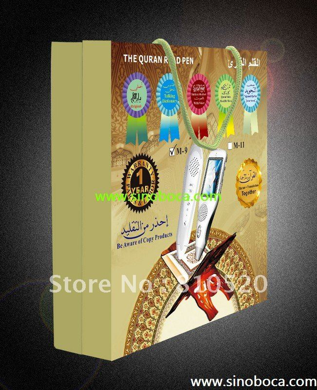 Muslim Read Pen, Holy Quran Pen-M9