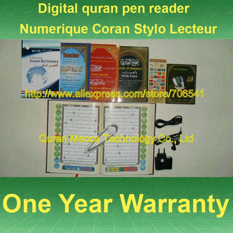 Digital quran pen reader 8GB Memory Build in 15Reciter 14Tranlation Big size quran book
