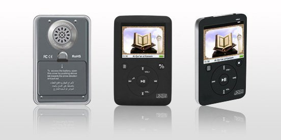 Quran MP3&Mp4 player C003 Free shipping (10PCS/lot)
