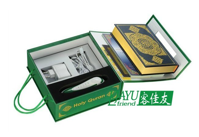 Hot! Wholesale and Retail Arabic muslim Quran reading pen quran pen reader beauty gift box 1set QM8900