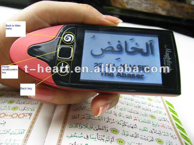 2.8inch 8GB touch screen al quran read pen