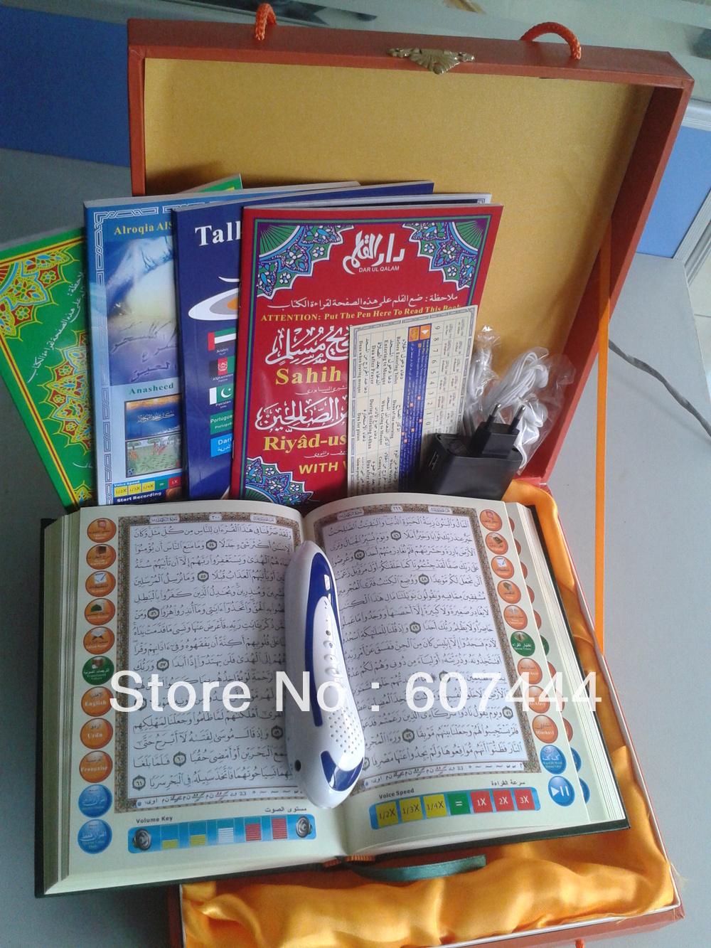 digital quran read pen M9