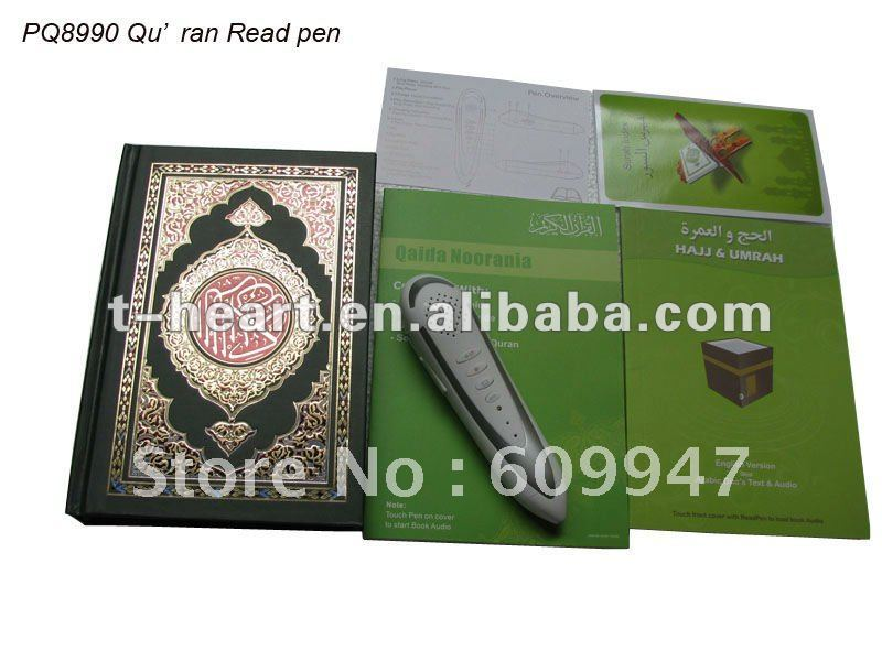 PQ8990 special word by word Telawah printing holy quran read pen
