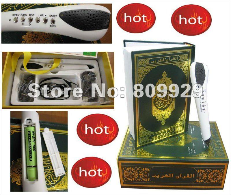 2011 hot sales  2GB Digital Holy Quran reading pen