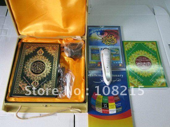 highest quality Quran reciter pen M9, Islamic TAJWEED AL-Qiraat Mushaf , 4G,Muslim ETP-TA001