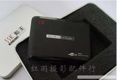 Ssk mini aluminum alloy card reader