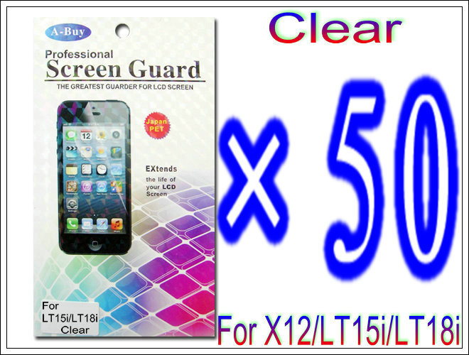 50pcs/lot+Clear Screen Guard For Sony Xperia Arc X12 LT15i Xperia Arc S LT18i,With Retail Package