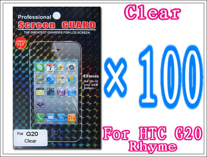 100pcs/lot+Clear Screen Guard For HTC Rhyme G20 S510b,With Retail Package