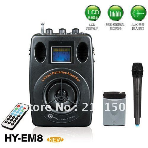 wireless sound box with lyrics display USB card FM ridao wired or wireless hand microphone two use HY-EM8