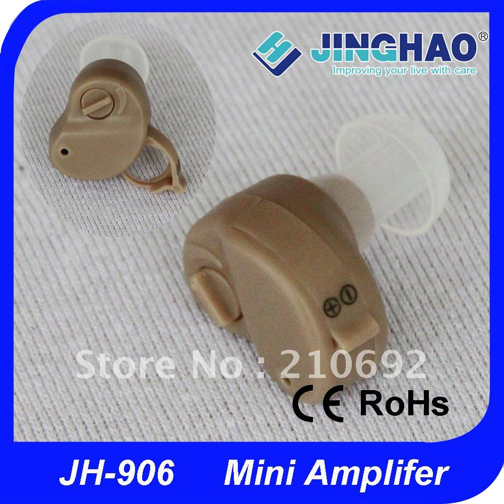 Best hearing aid (JH-906)