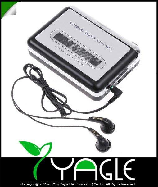 USB cassette capture,Tape to PC Super Portable USB Cassette to MP3 Converter Capture