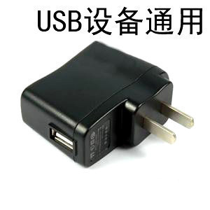 Mp3 mp4 mp5 mobile phone general usb charger mp3 data cable charger charge plug free shipping