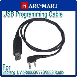 USB Programming Cable for Baofeng UV-5R/666S/777S/888S Radio#CH036