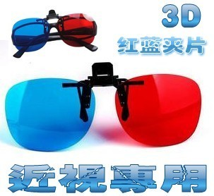 wholesale, Myopia 3d glasses ,Free shipping,