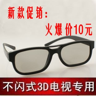 Free shipping, Chuangwei 3d glasses