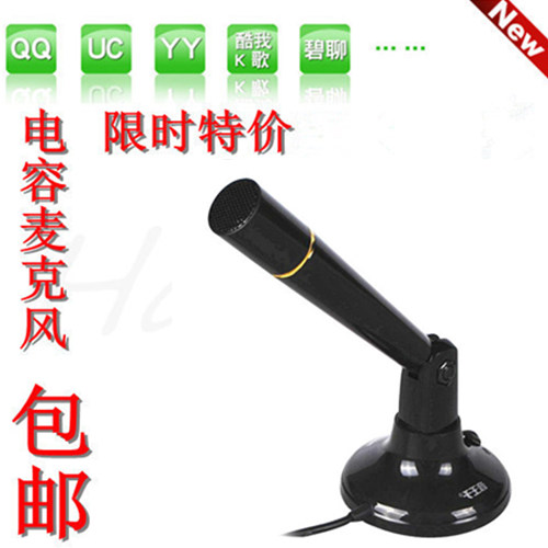 Desktop laptop yy microphone recording super
