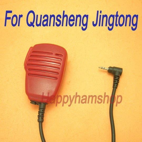 Red Speaker Microphone for Quansheng handheld radio TG-5A