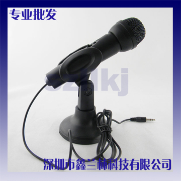 6538 hot-selling multimedia computer uc yy computer microphone