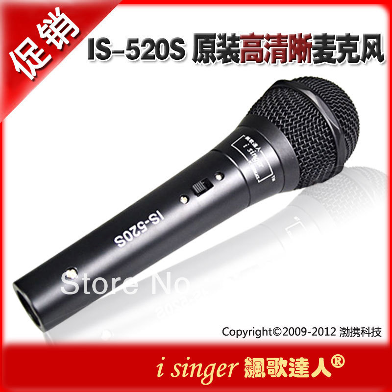 Free shipping 4m Microphone cable included Dynamic Microphone suit